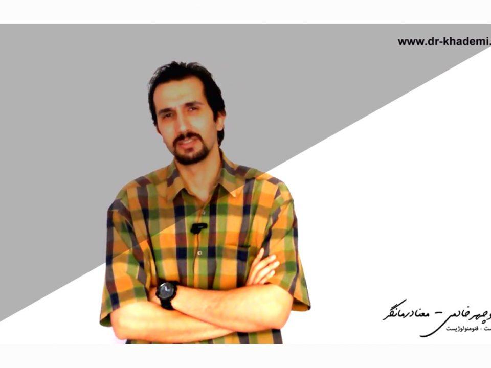 سایت خانه معنا، دکتر منوچهر خادمی، معنادرمانگر